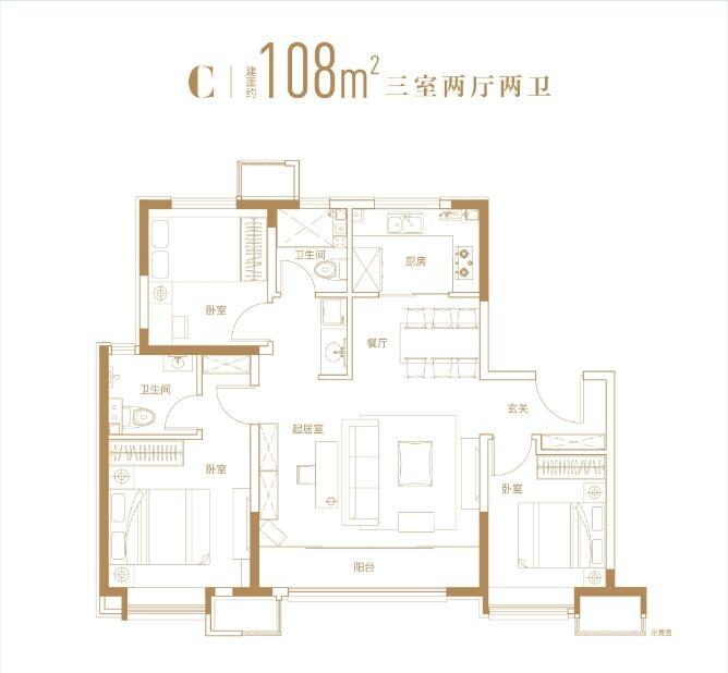 C户型108平米三室两厅两卫