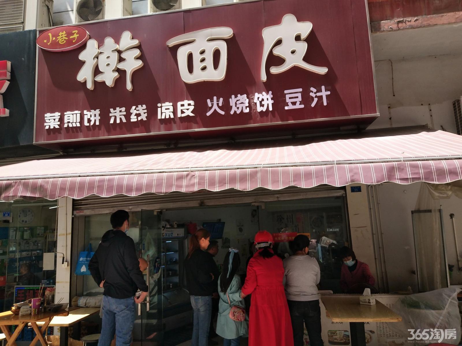 永利购物中心26.71平米简装整租