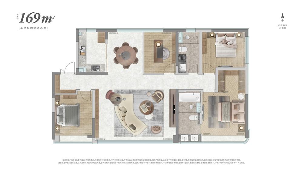 小高层169平米四室两厅两卫