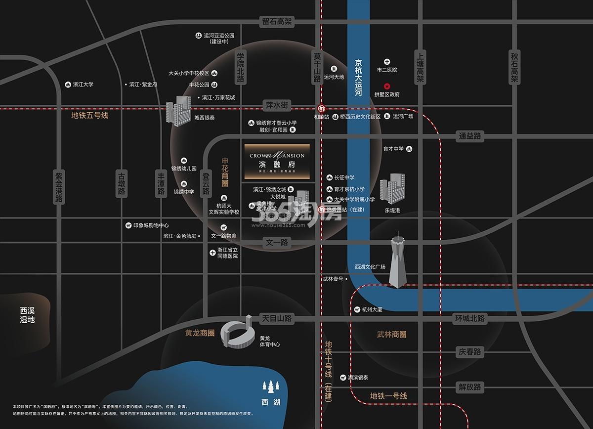滨融府交通图