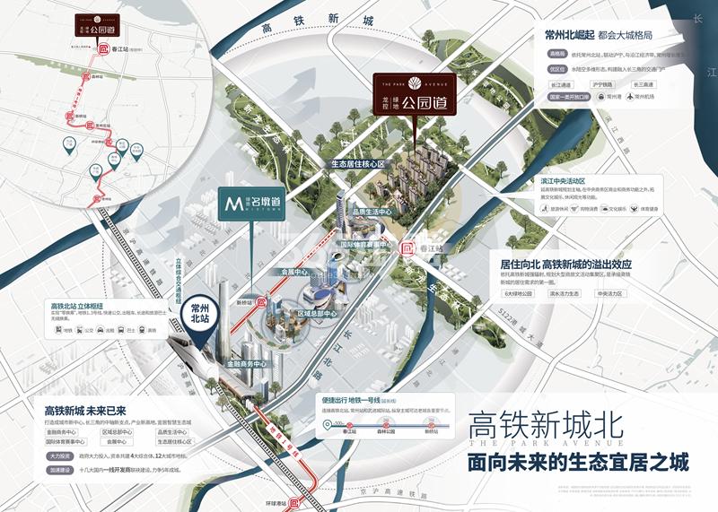 龙控绿地·公园道交通图