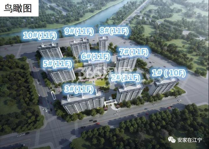 珠江·四季悦城鸟瞰图