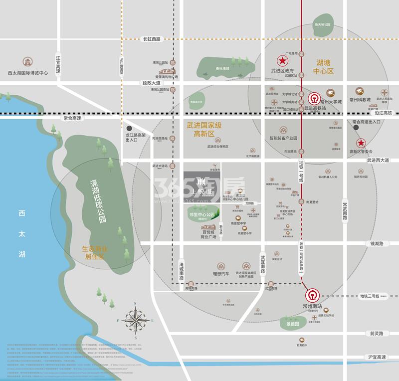 大唐·中南·上悦城交通图