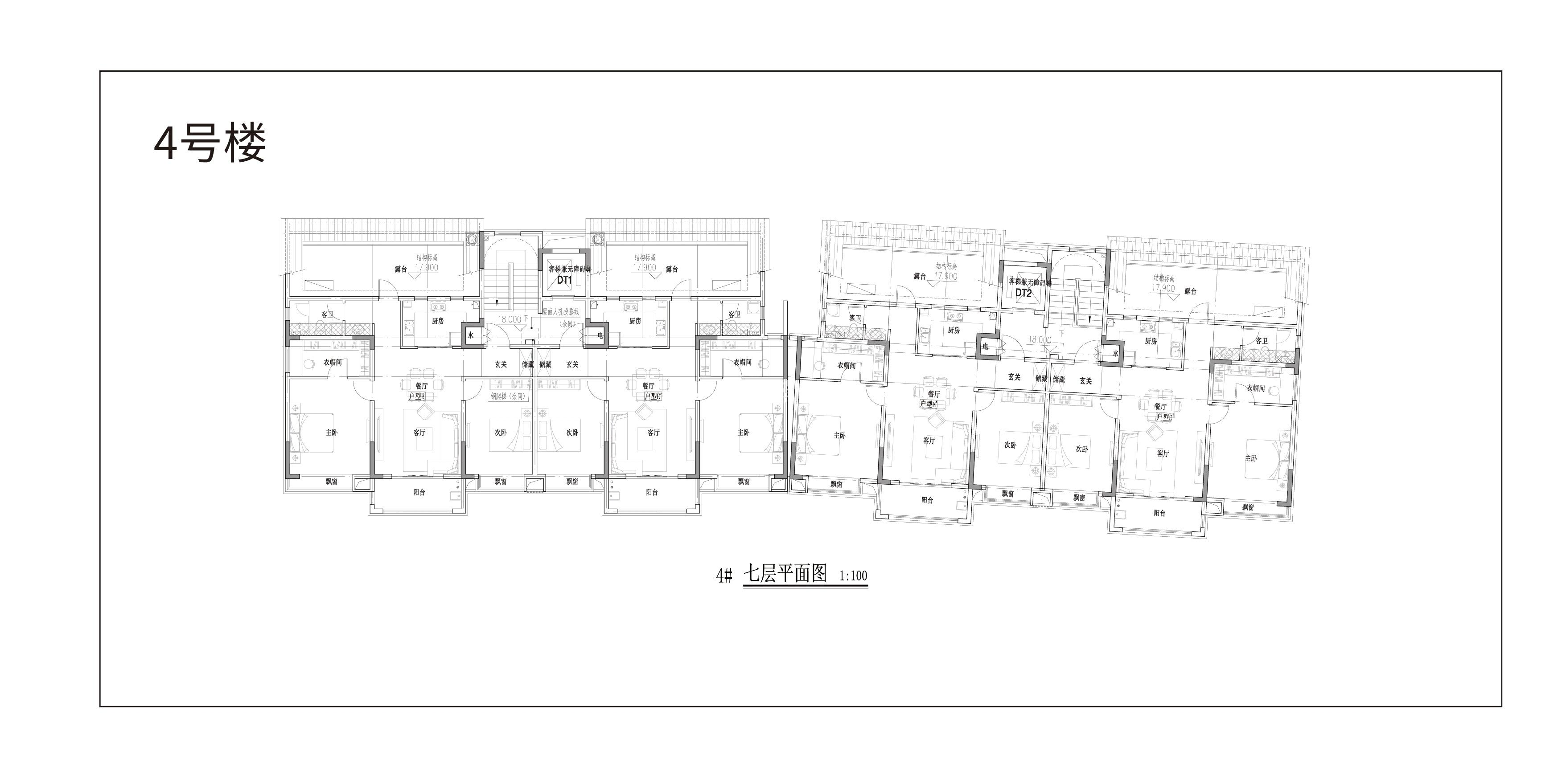 半山云邸4号楼7F户型建筑面积105㎡