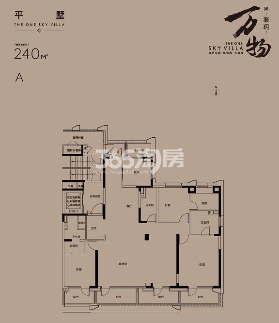 海玥花园平墅240㎡A户型图