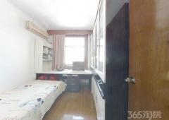 迈苑小区2室1厅1卫49.50㎡126万元