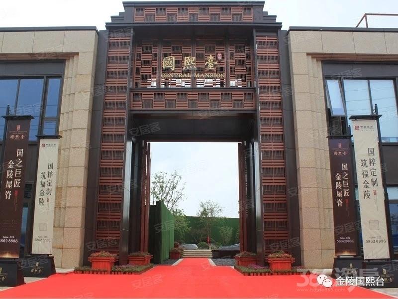 中建国熙台4室2厅2卫142平方米630万元