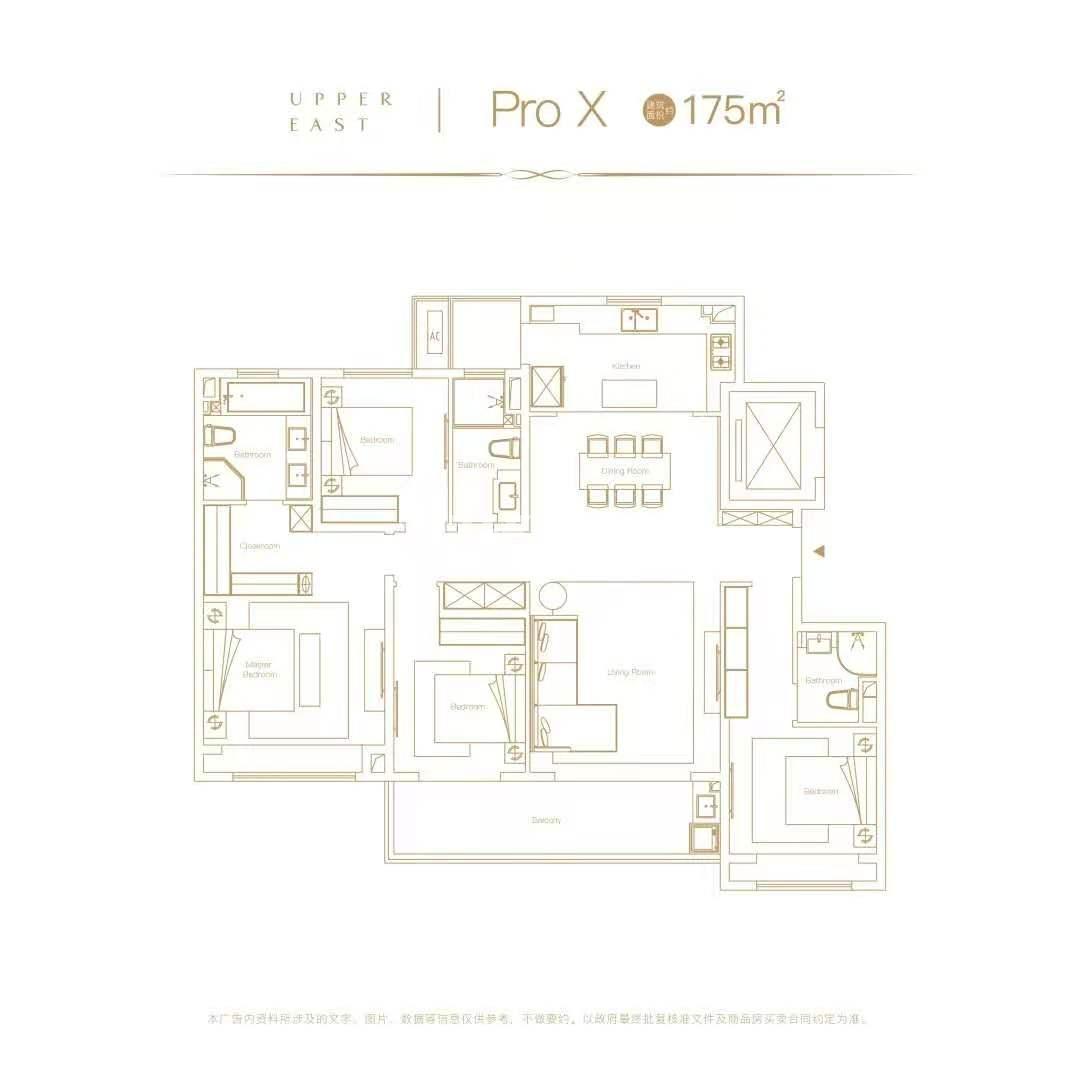 上东区ProX小高层175㎡户型图