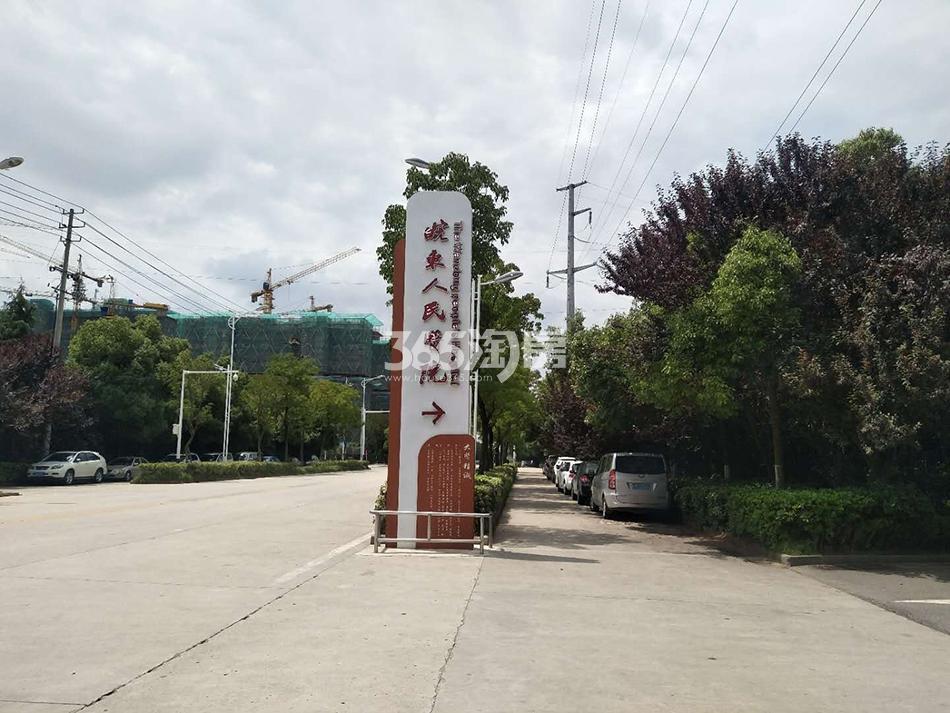 苏高新东方玖著实景图