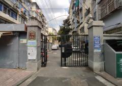 三条巷(秦淮)3室1厅1卫79.16平方米338万元