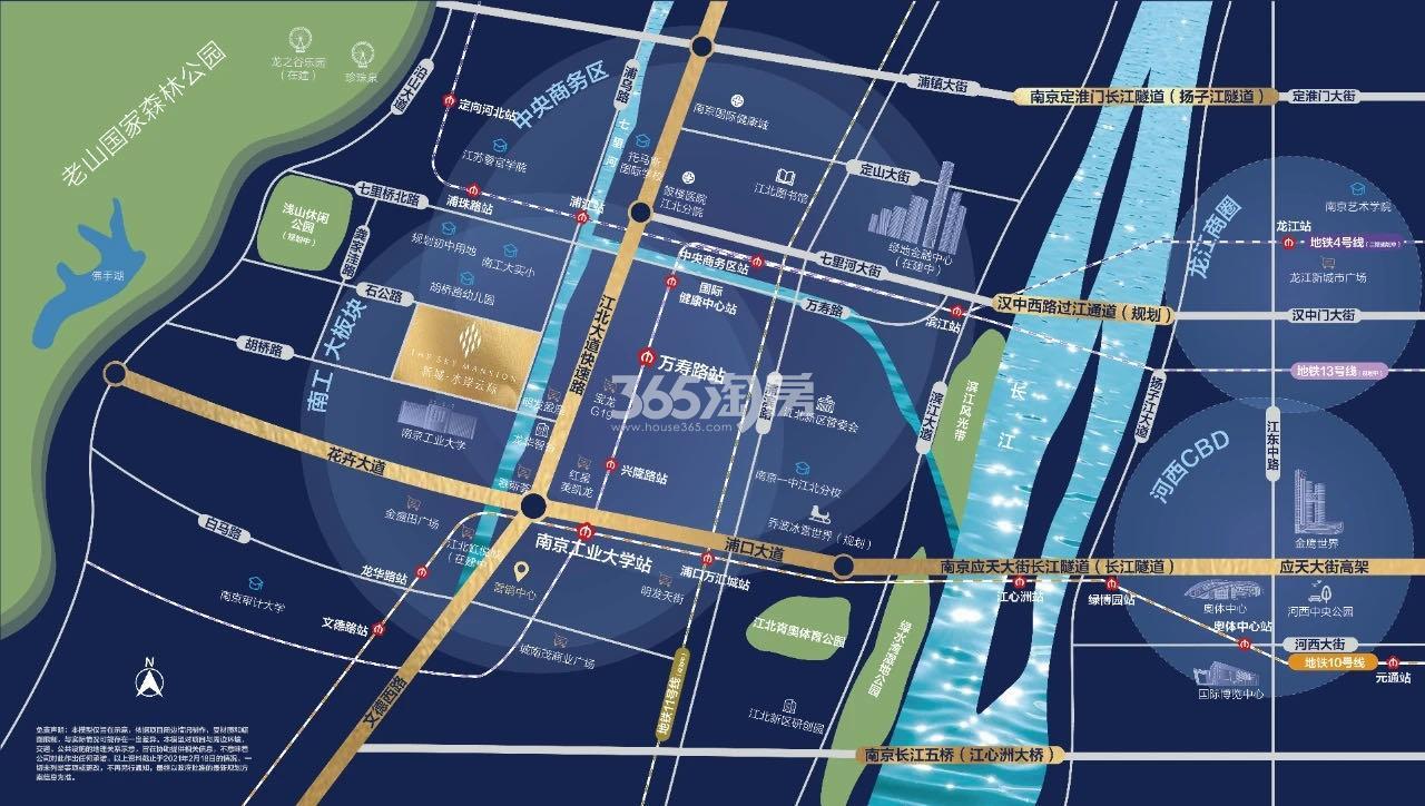 新城水岸云际交通图