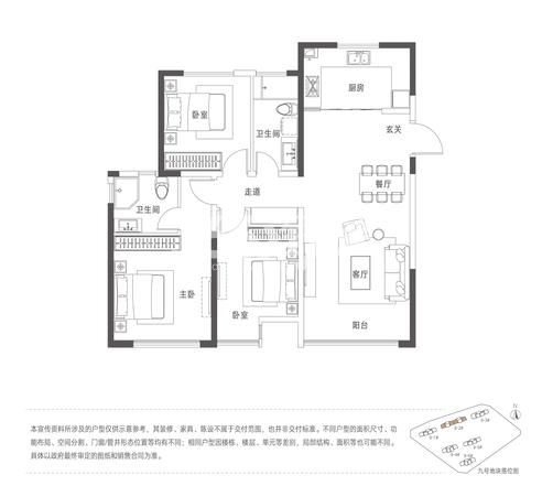 兰州·中央公园项目户型图(建面约127㎡)(E3户型)