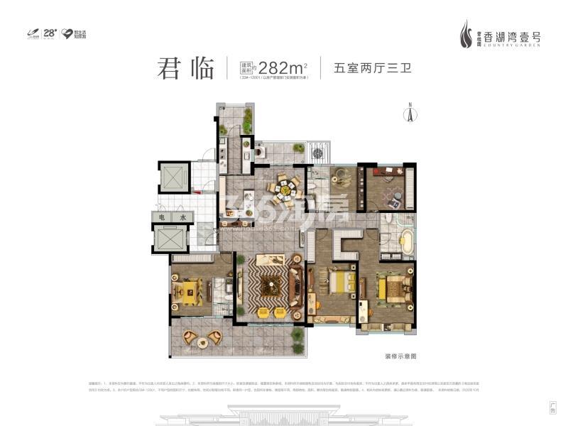 碧桂园香湖湾1号户型图