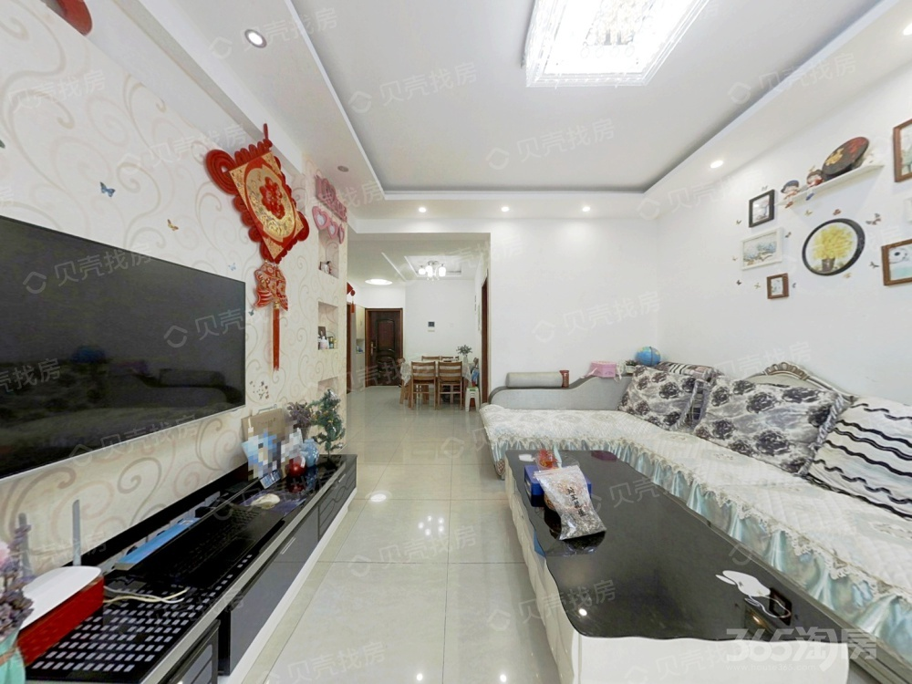 旭辉上河郡3室2厅1卫92.13平米2011年产权房精装