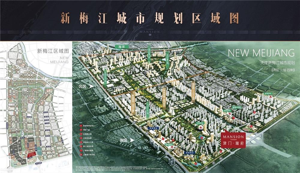 城投华润|天津·瑞府效果图