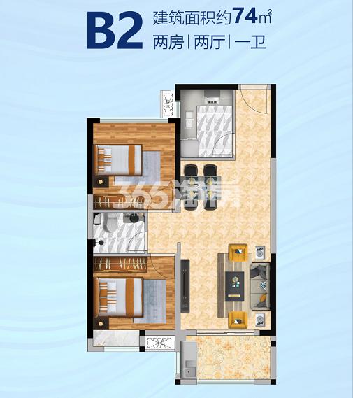 B2户型74㎡
