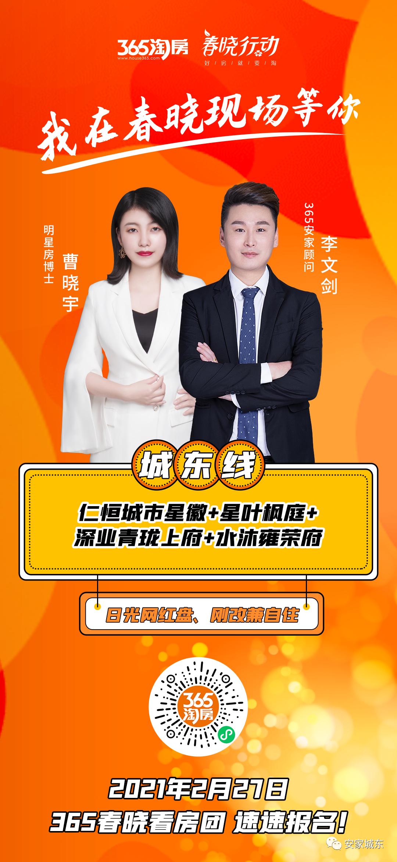 http://www.house31.com/fangchanzhishi/159757.html