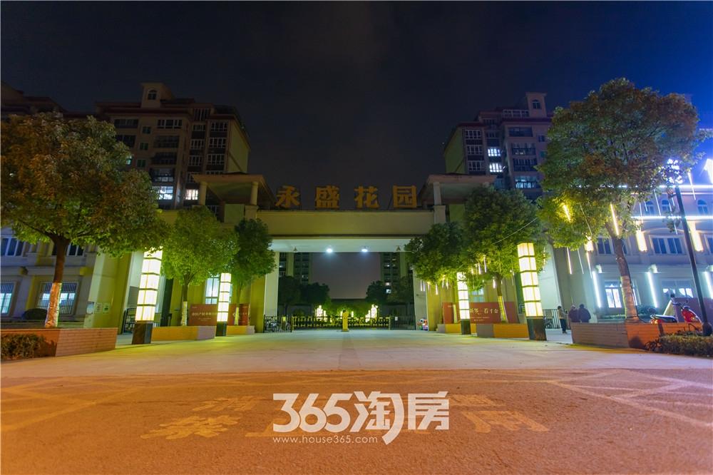 海螺永盛花园售楼处实景图(2020.12月摄)