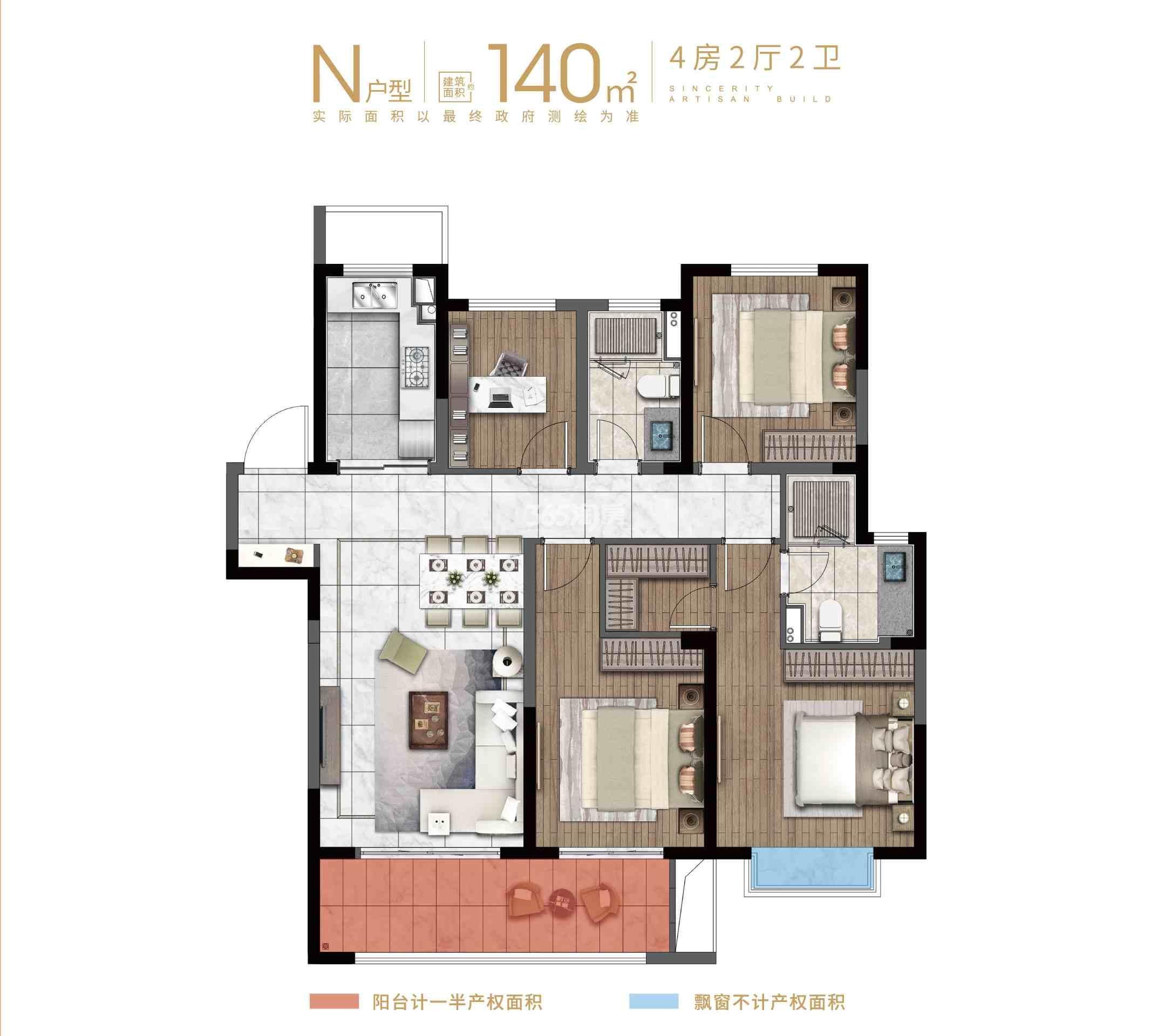 红豆香江华府D地块建面140平户型图