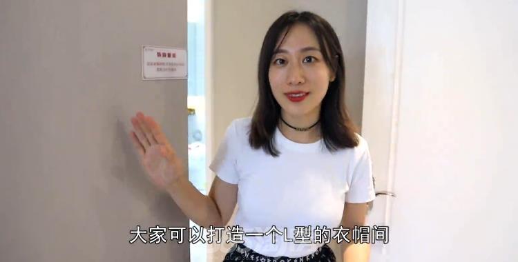 五桥低密度项目江山荟