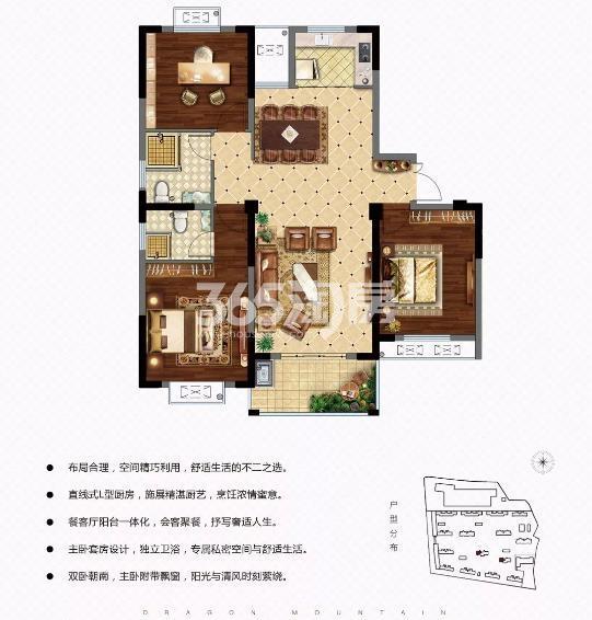 三室两厅两卫126.31㎡