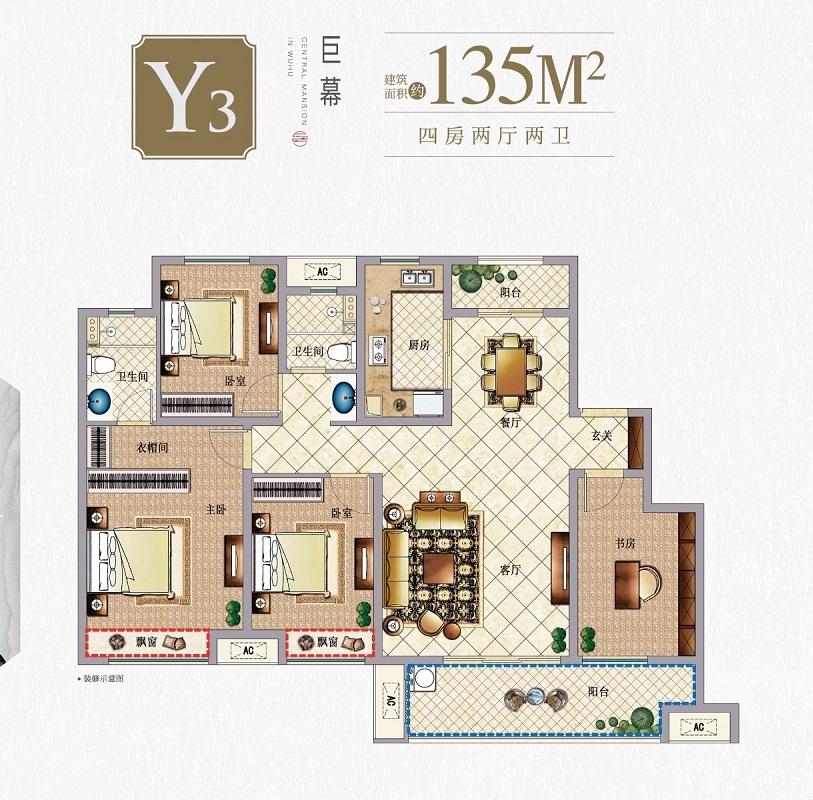 港龙湖山映Y3四室两厅两卫135平户型