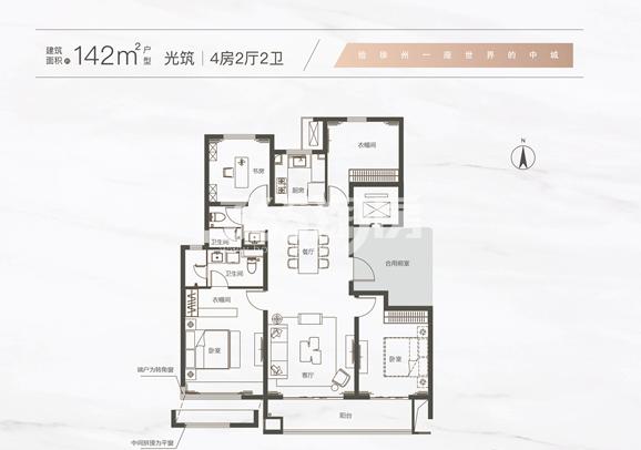 三盛中城户型图