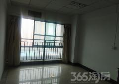 华侨银座1室1厅1卫45.62平方米72.8万元