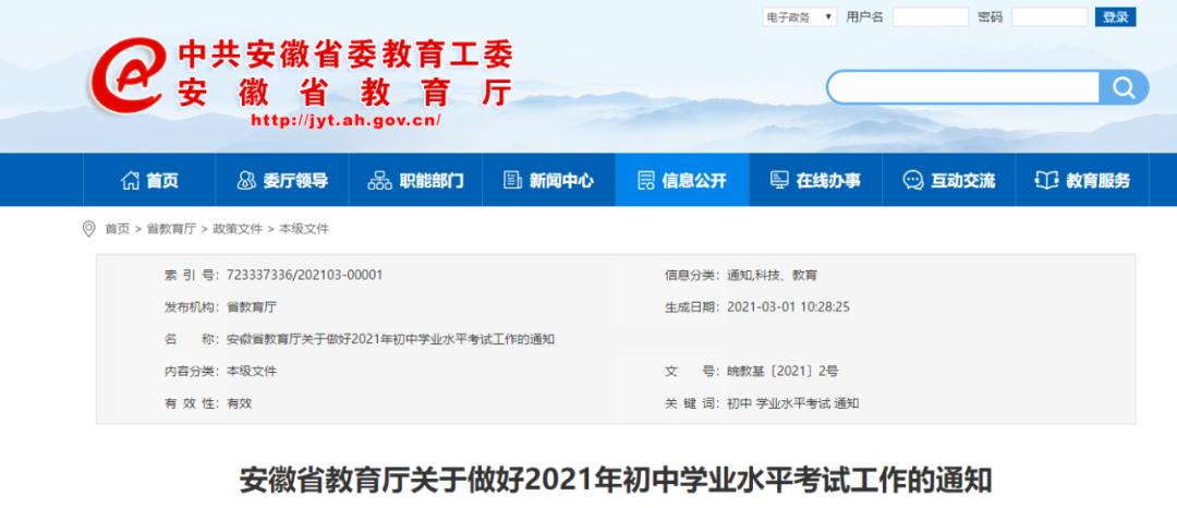 http://www.weixinrensheng.com/jiaoyu/2615868.html