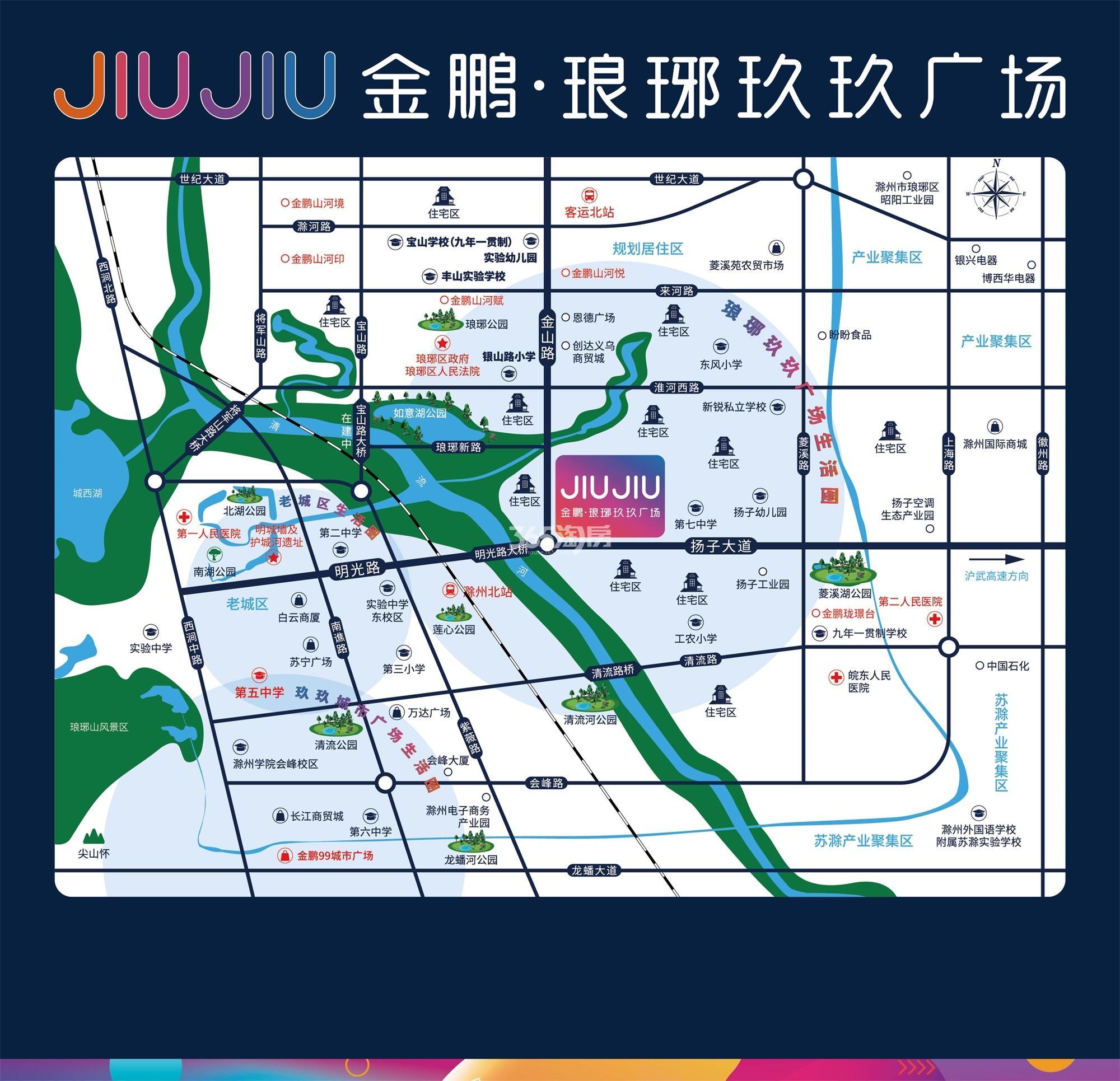 金鹏·琅琊玖玖广场交通图