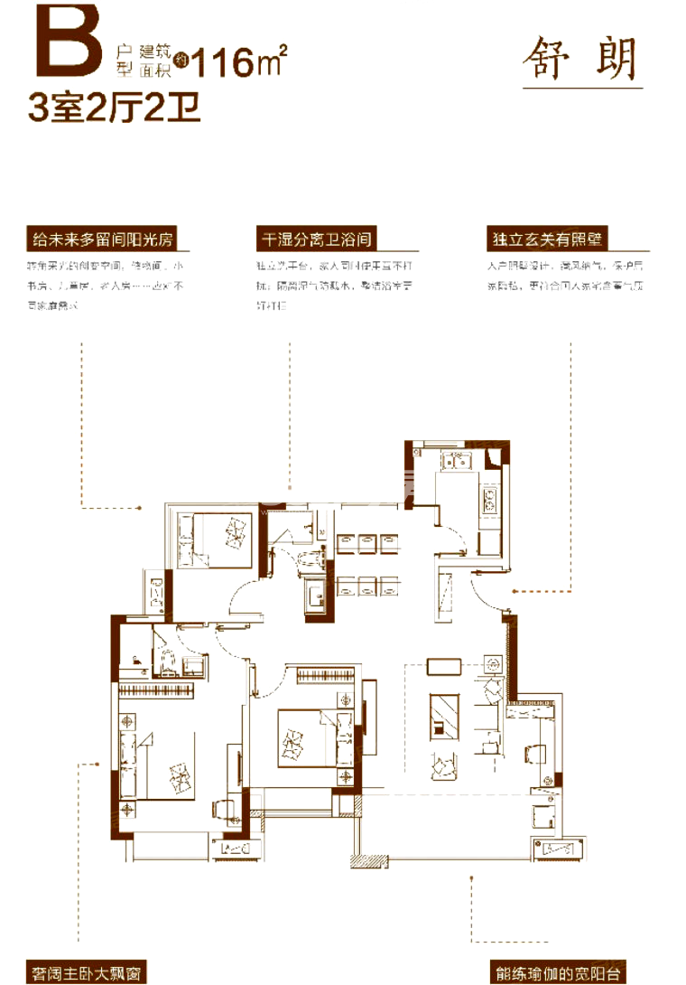 海伦堡·雅居乐·玖悦府户型图