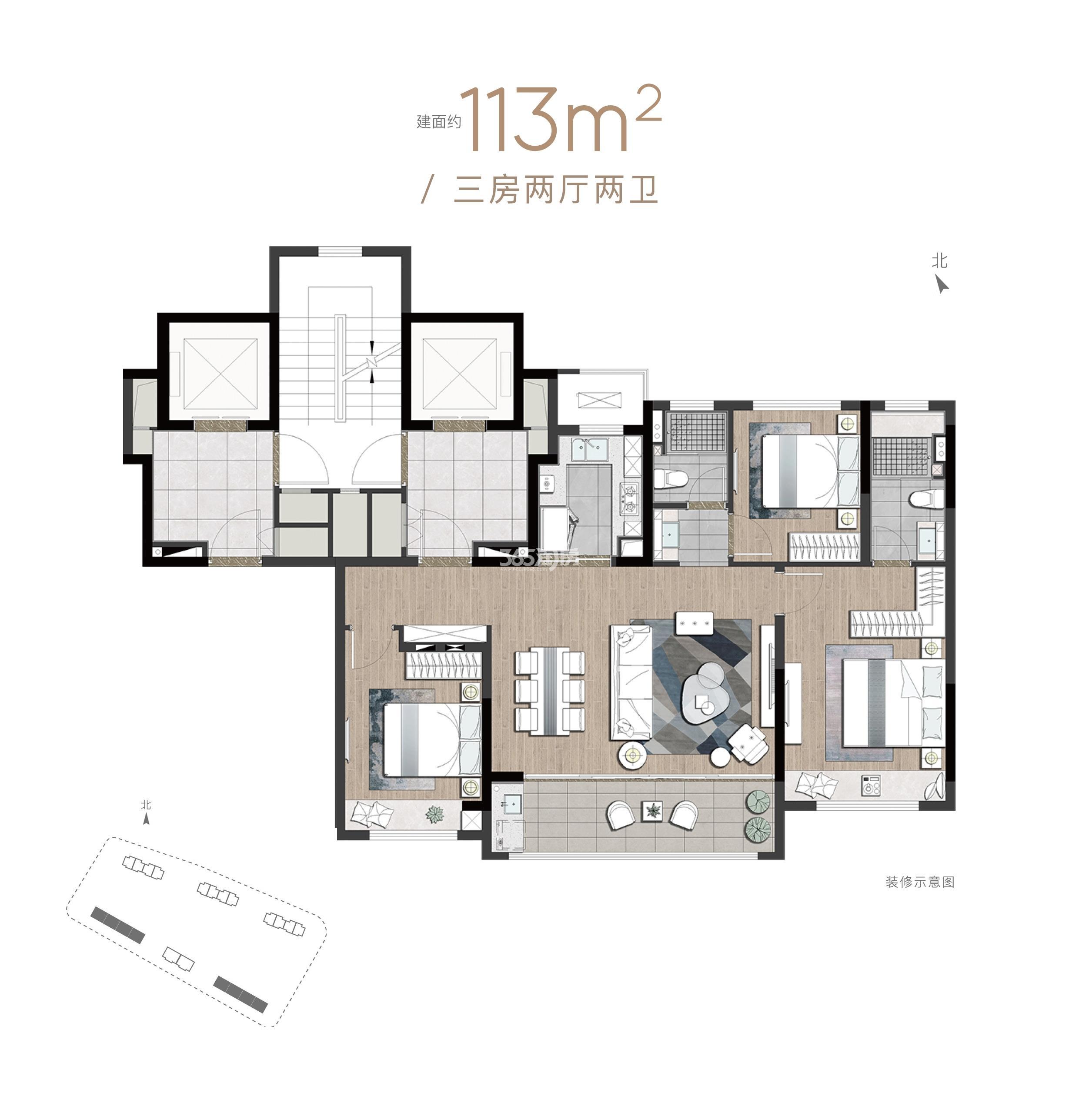 首开万科江悦光年113㎡三室两厅两卫户型