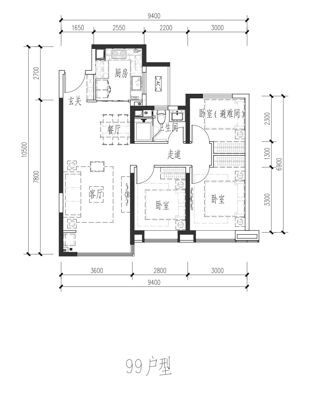 融创时代奥城99㎡三室两厅一厨一卫