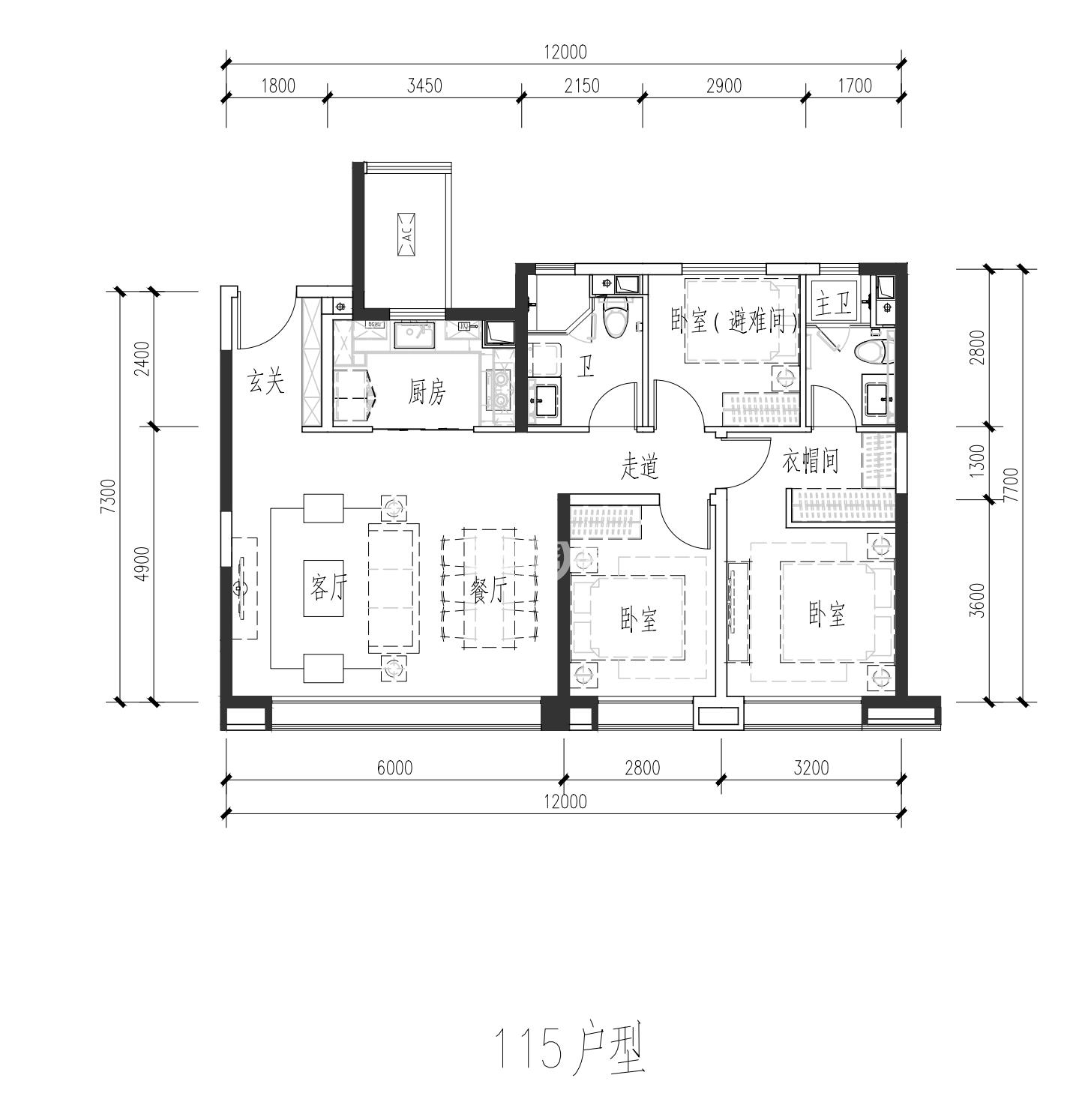融创时代奥城115㎡三室两厅一厨一卫