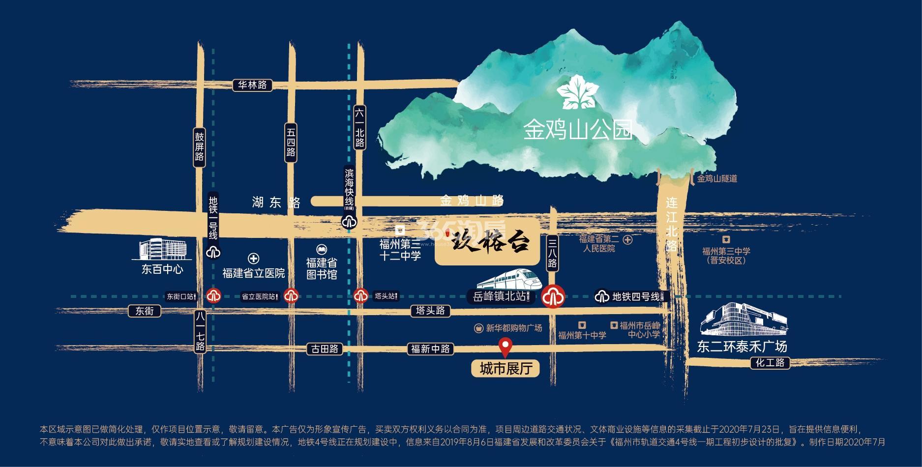 蓝光玖榕台交通图