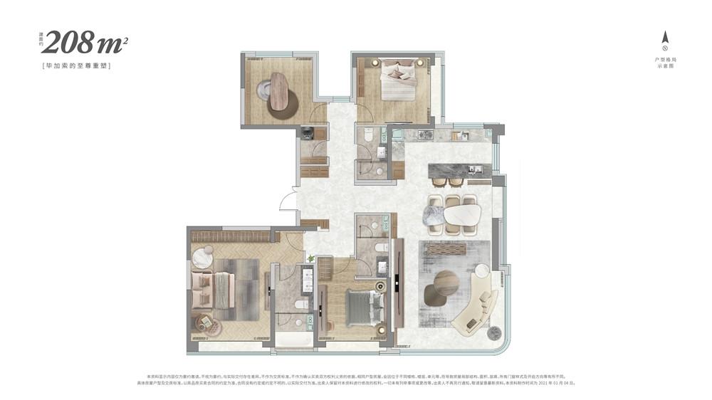 小高层208平米四室两厅三卫