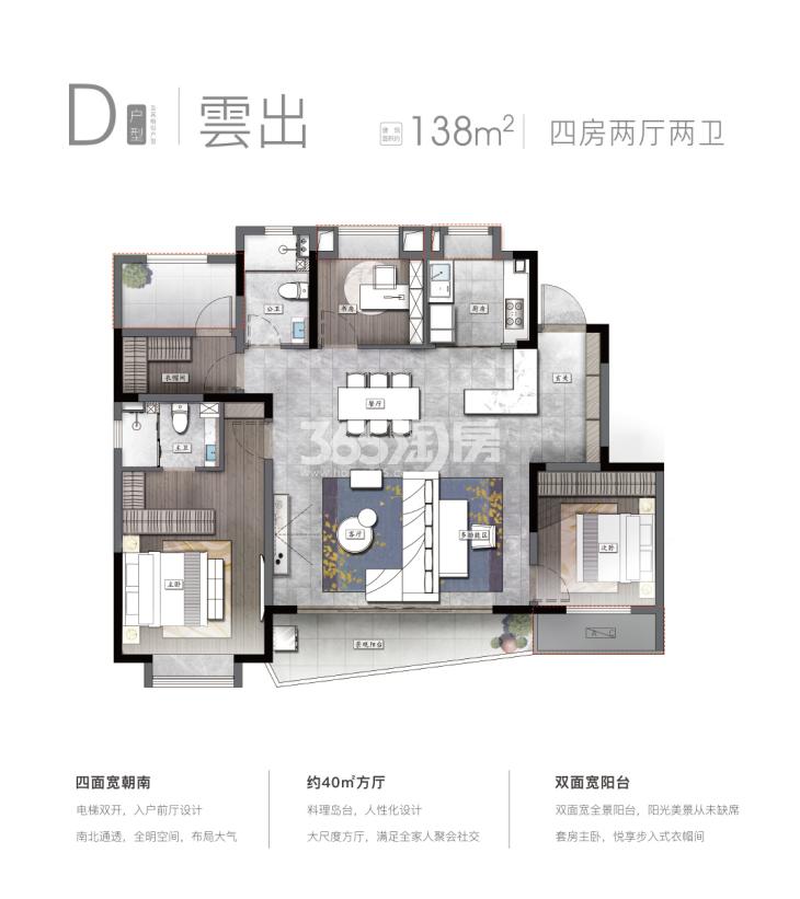 旭辉江山云出户型图