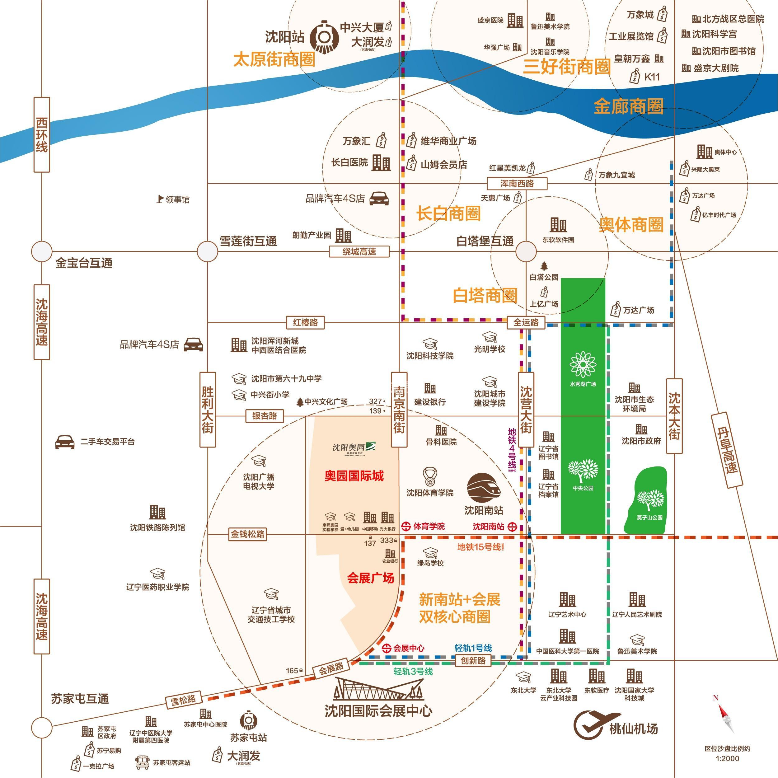 沈阳奥园交通图