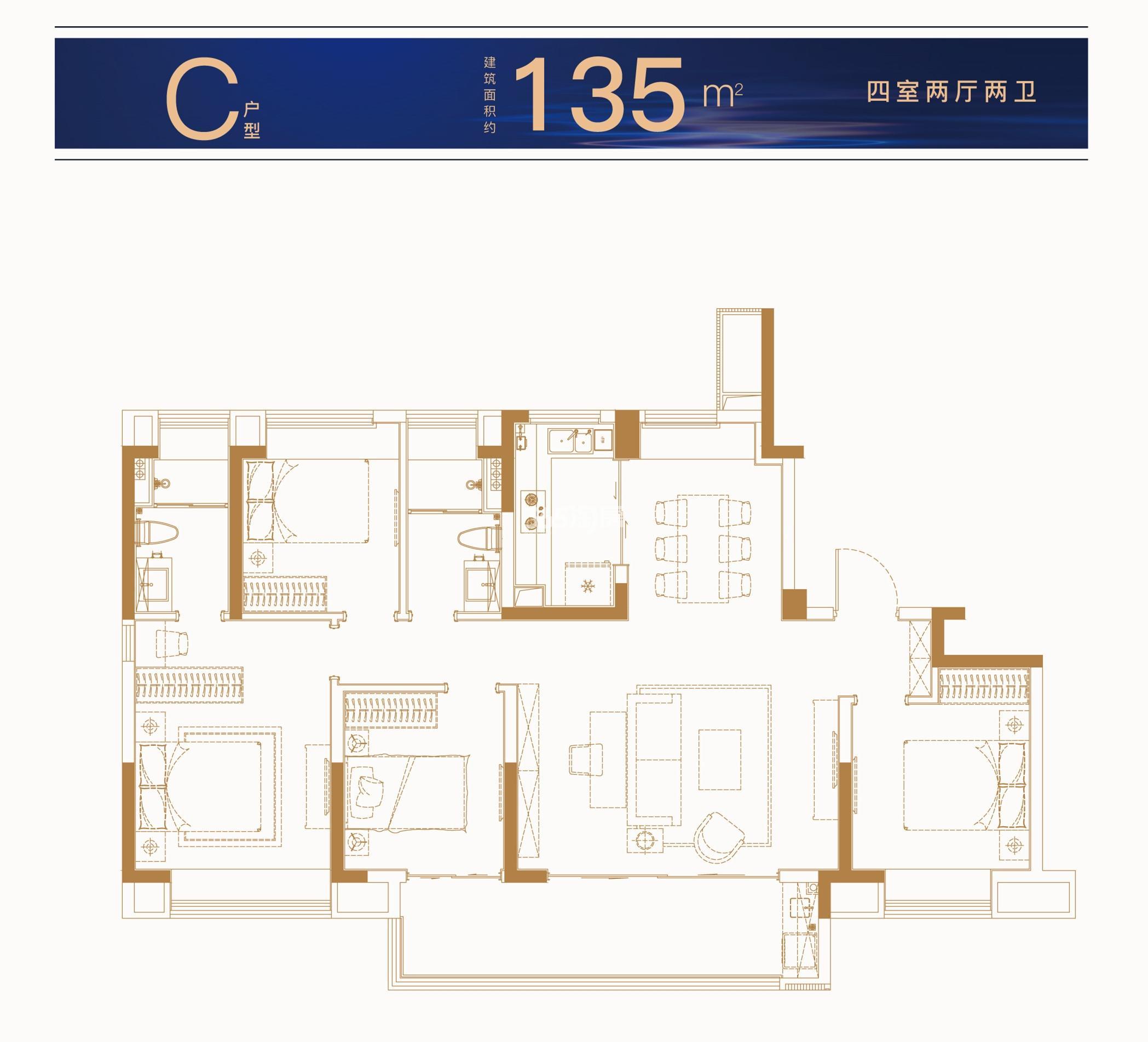 大华锦绣江来135㎡四室两厅两卫户型