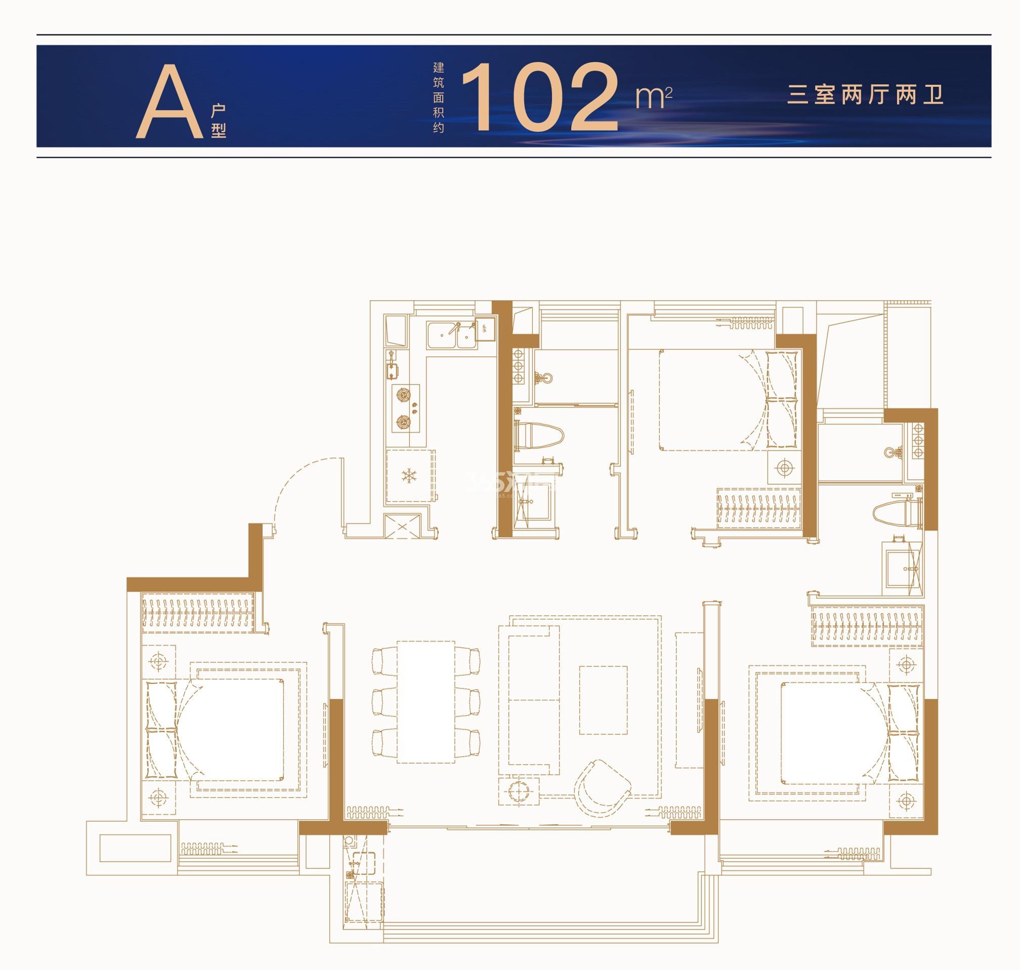 大华锦绣江来102㎡三室两厅两卫户型