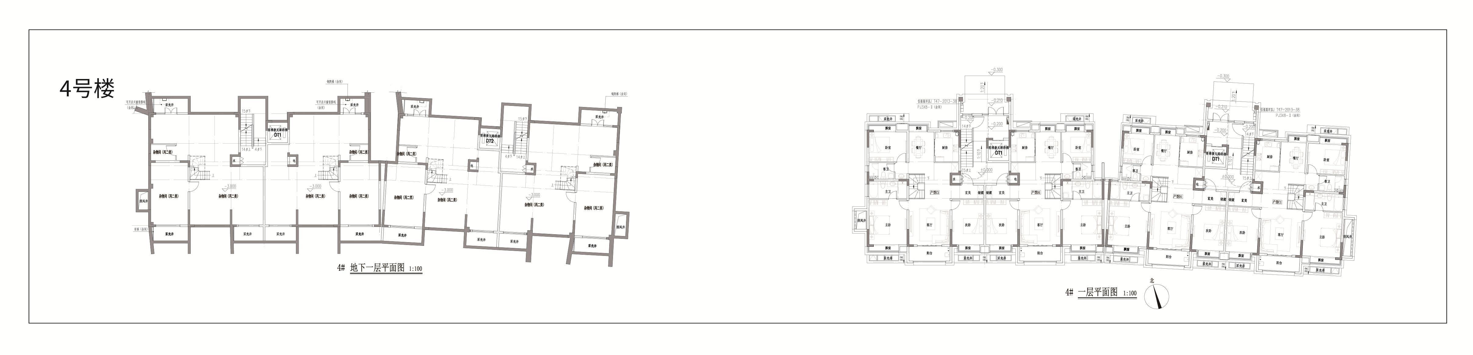 半山云邸4号楼1F、-1F户型建筑面积约253㎡