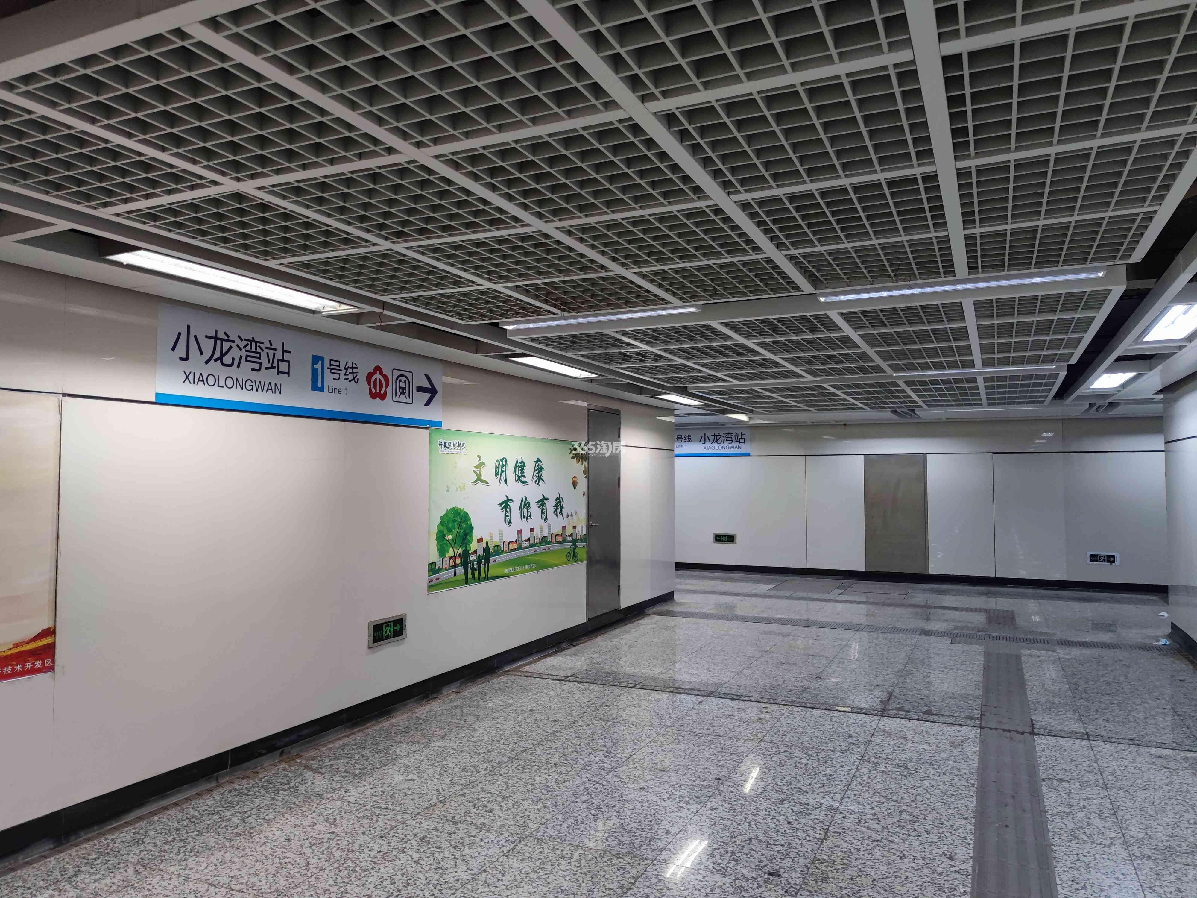 中海龙湾U-LIVE公寓实景图