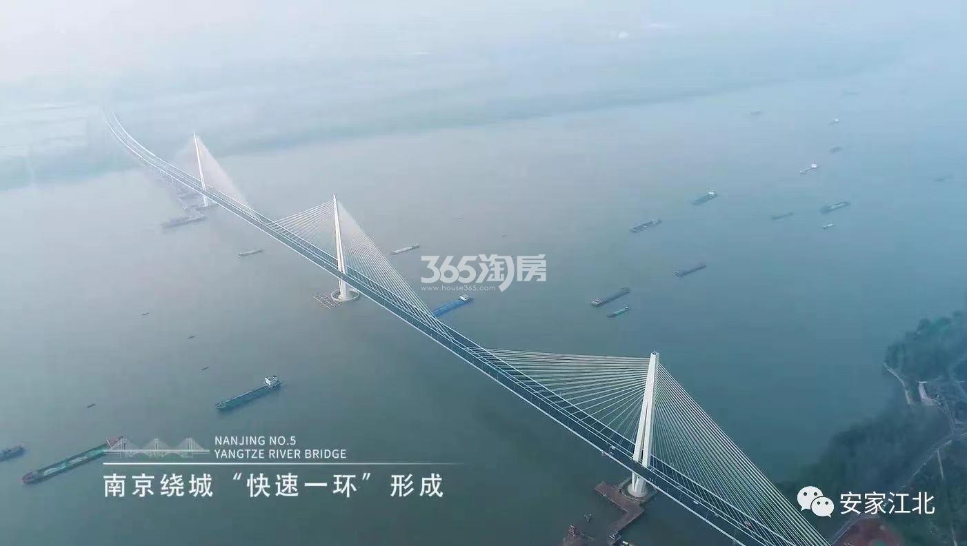 西江瑞府周边交通配套-长江五桥