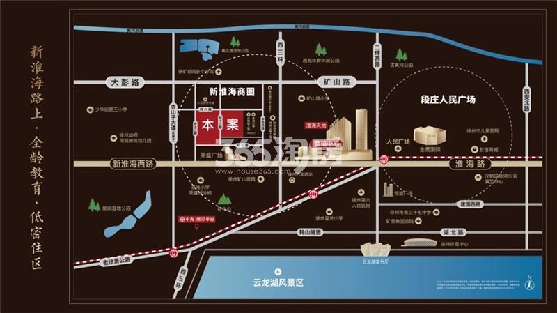 中海淮海世家交通图