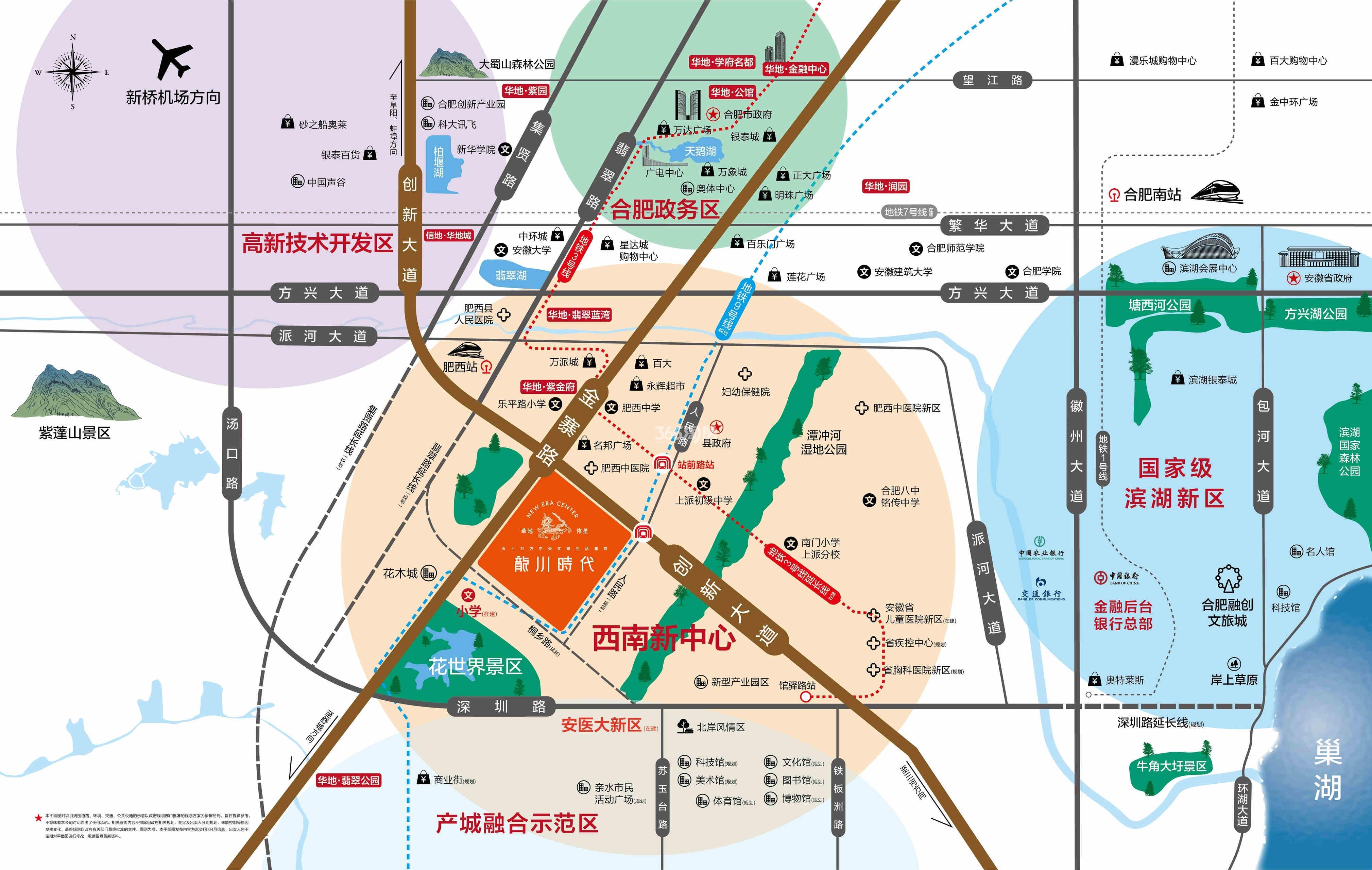 华地伟星龙川时代交通图