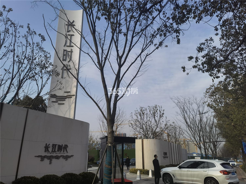 长江时代1314实景图