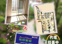 碧桂园凤凰城 3室2厅1卫 112平米