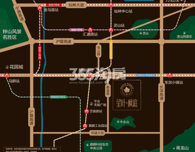 星叶枫庭交通图