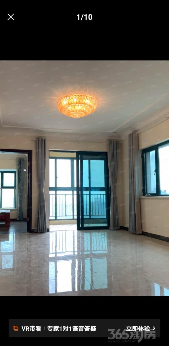 恒大雅苑2室1厅1卫93平方米85万元