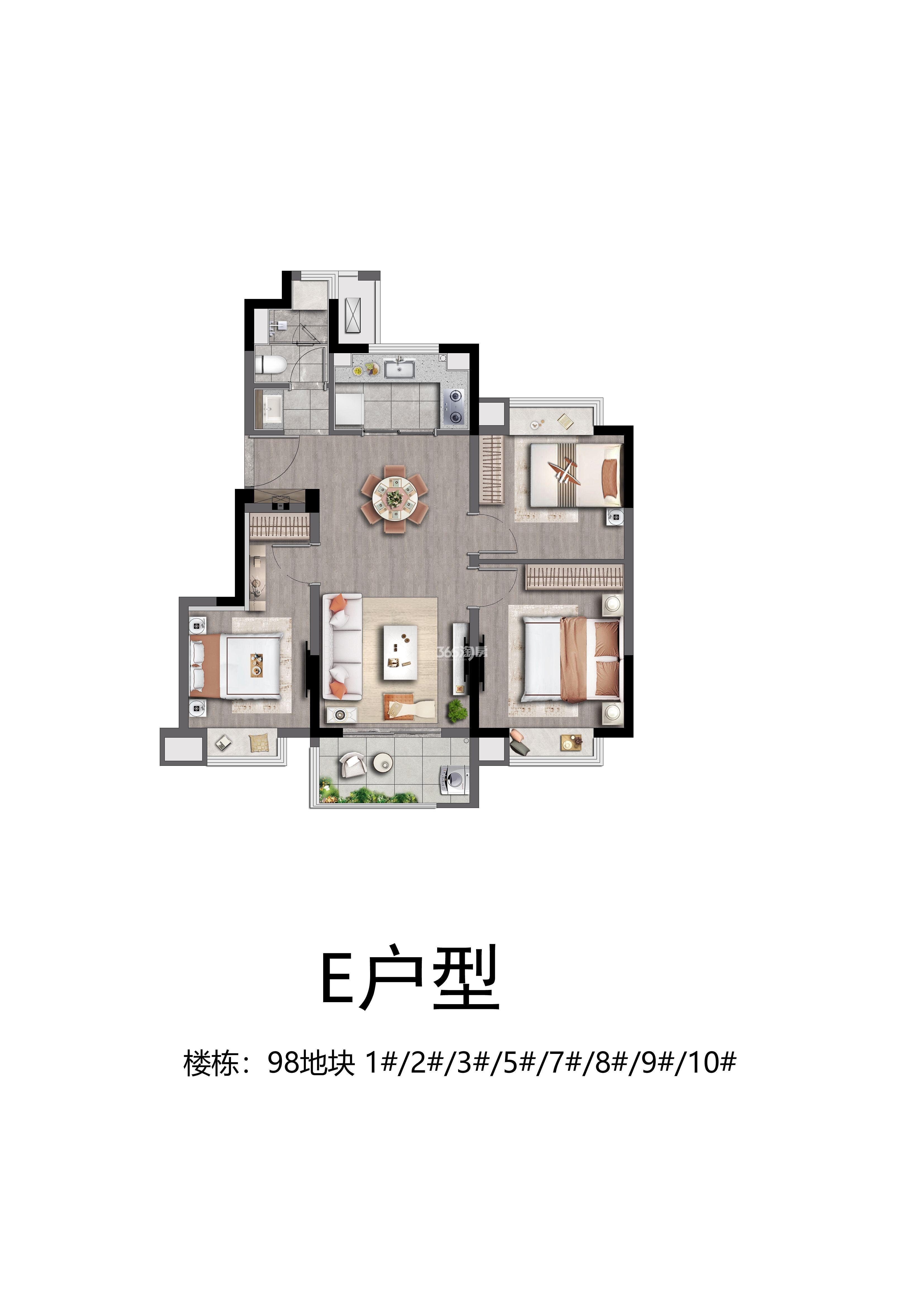 珠江·四季悦城建面约85㎡E户型图